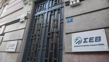 Καμπανάκι και πάλι από ΣΕΒ: Η αβεβαιότητα αποσταθεροποιεί την οικονομία