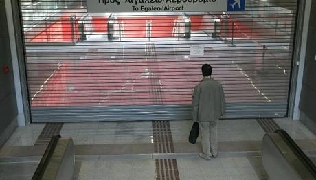 Κλειστοί και σήμερα τέσσερις σταθμοί του Μετρό