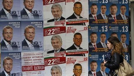 Στις κάλπες σήμερα εκατομμύρια Βούλγαροι