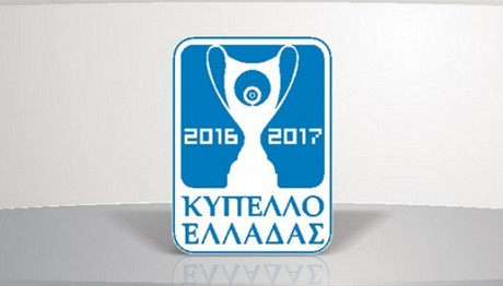 Oλυμπιακός ΑΕΚ ΠΑΟΚ πρόκριση