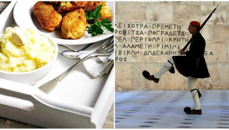 25η Μαρτίου: Γιατί τρώμε μπακαλιάρο με σκορδαλιά