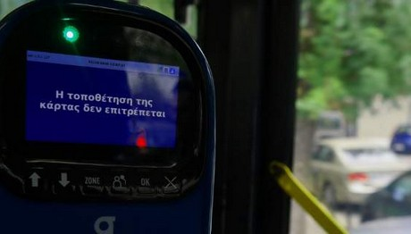 """Συνεχίζονται οι ΒΑΝΔΑΛΙΣΜΟΙ σε λεωφορεία του ΟΑΣΑ- Για """"μ"""