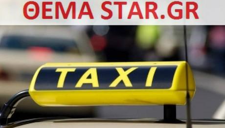 ΜΟΝΟ ΣΤΟ star.gr: Η σύζυγος του αδικοχαμένου ταξιτζή που