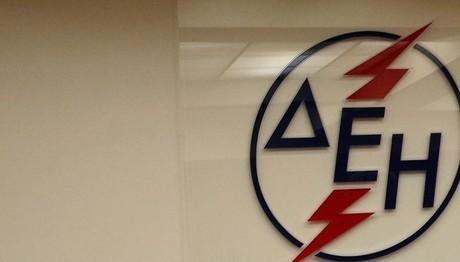 ΔΕΗ: Στα 2,2 δις ευρώ μειώθηκαν οι ληξιπρόθεσμες οφειλές πελατών