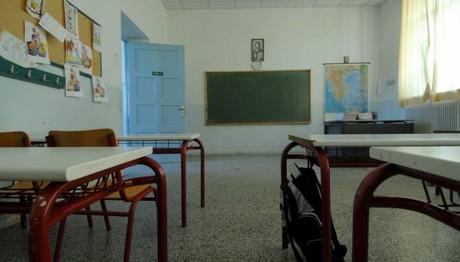 ΣΑΡΩΤΙΚΕΣ αλλαγές ετοιμάζει το υπουργείο Παιδείας ιστορια