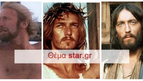 Η «κατάρα» των ηθοποιών που υποδύθηκαν τον Ιησού: Άλλοι πέθαναν και άλλοι έπαθαν ατυχήματα!