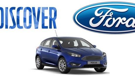Κερδίστε μέχρι 3479 ευρώ αγοράζοντας Ford