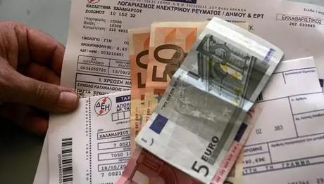 «Βροχή» τα παράπονα για λογαριασμούς ρεύματος και τράπεζες