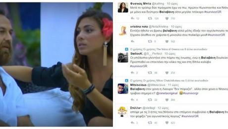 Survivor: Το twitter τα χώνει στην Βαλαβάνη επειδή έβγαλε το... φτυάρι στο πάρτι της ένωσης