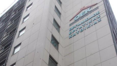 Ετοιμάζεται ρύθμιση για 80.000 δάνεια του Οργανισμού Εργατικής Κατοικίας