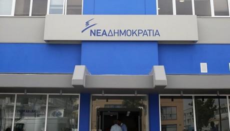 Σκληρή επίθεση από ΝΔ για συμφωνία: Βατερλώ για ΣΥΡΙΖΑΝΕΛ