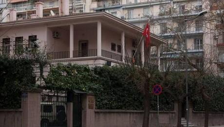 ΘΡΙΛΕΡ: Εξαφανίστηκε ζευγάρι Τούρκων διπλωματών που υπηρετούσε στο Προξενείο Θεσσαλονίκης