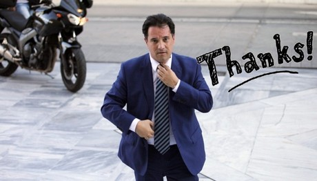 «Ευχαριστώ τον ΣΥΡΙΖΑ, πολύ καλό αυτό»! Τάδε έφη… Άδωνις Γεωργιάδης!