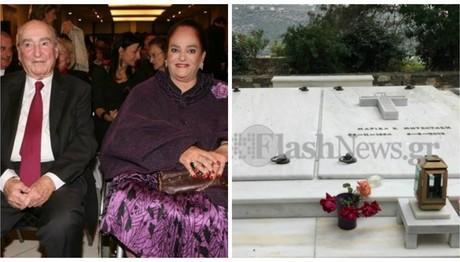 Δίπλα στη σύζυγό του Μαρίκα θα ταφεί ο Κωνσταντίνος Μητσοτάκης