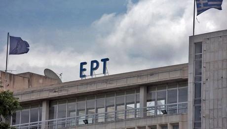 ΝΔ κατά ΕΡΤ για την κάλυψη των γαλλικών εκλογών: «Πολιτική αθλιότητα»!