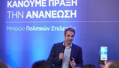 Μητσοτάκης από την Θεσσαλονίκη: Ο Τσίπρας είχε την ευκαιρία του και την έχασε