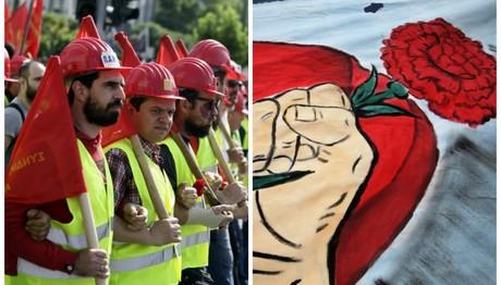 ΚΛΕΙΣΤΟ το Κέντρο! Οι εργαζόμενοι τιμούν Πρωτομαγιά