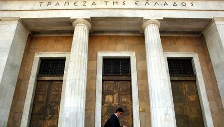 Ταμειακό έλλειμμα 188 εκατ. ευρώ στο τετράμηνο