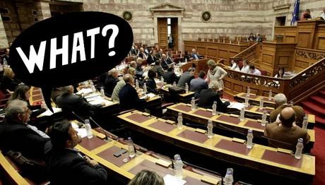 ΤΟ ΨΗΦΙΣΑΝ ΠΡΙΝ ΜΙΑ ΕΒΔΟΜΑΔΑ! 28 βουλευτές του ΣΥΡΙΖΑ ζητούν να καταργηθεί το άρθρο για τις απολύσεις στα ιδιωτικά σχολεία