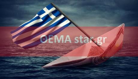 Η Ελλάδα ετοιμάζει έξοδο στις αγορές! Τι σημαίνει και πως θα γίνει - Ο παράγοντας χρέος και η απειλή των μνημονίων