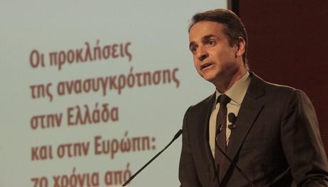 Μητσοτάκης: Οι Έλληνες θα τα καταφέρουμε και πάλι