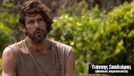 Survivor spoiler! Ο Γιάννης Σπαλιάρας κερδίζει την δεύτερη ατομική ασυλία την Κυριακή και αποχωρεί ο…