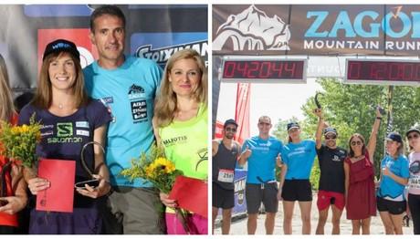 Η WIND πήγε στο Zagori Mountain Running