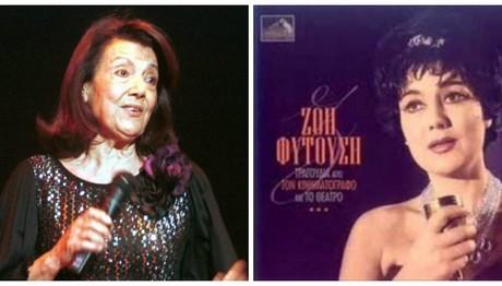 Πέθανε η ηθοποιός και τραγουδίστρια Ζωή Φυτούση