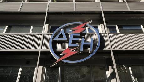 8 εκ. ευρώ έχασε η ΔΕΗ στην δημοπρασία ΝΟΜΕ!