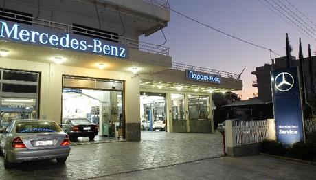 Την ασφάλεια σας εγγυάται το  Service της Mercedes-Benz