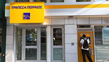 «Κόκκινα δάνεια» ύψους 43 εκατ. ευρώ πούλησε η θυγατρική της Τράπεζας Πειραιώς στη Σερβία