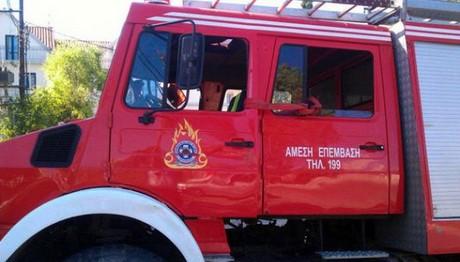 Υπό έλεγχο η πυρκαγιά σε δασική έκταση στο Ίλιο Αττικής