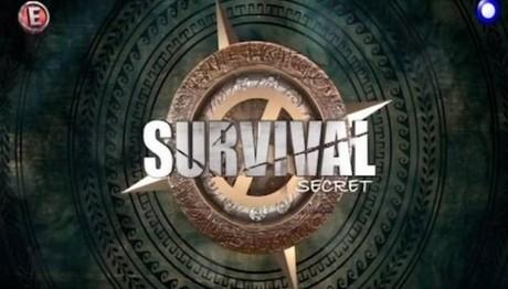 """Κόβεται το """"Survival Secrets"""";"""