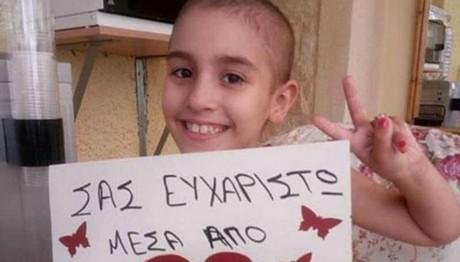 Πέθανε η μικρή Ευαγγελία από την Κρήτη