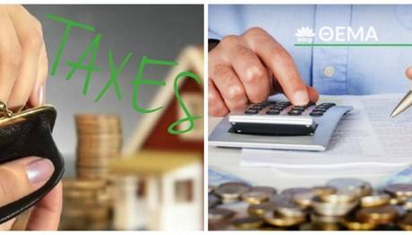 Μέχρι την Παρασκευή οι δόσεις φόρου εισοδήματος και ΕΝΦΙΑ - «Προσοχή σε όσους έχουν τη ρύθμιση των 100 δόσεων»
