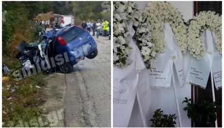 Σήμερα οι κηδείες 2 σμηνιτών που σκοτώθηκαν σε τροχαίο