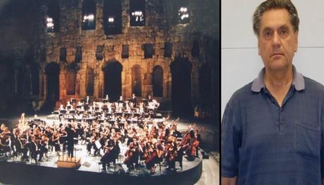 Σοκ με τον παιδόφιλο καθηγητή στην Κρατική Ορχήστρα