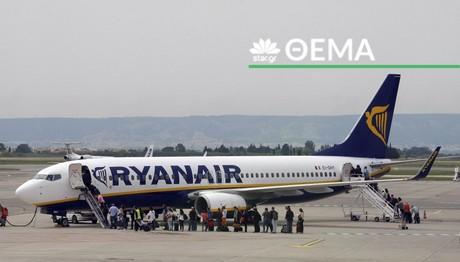 Γιατί ακύρωσε τις πτήσεις της η Ryanair; Ειδικός εξηγεί