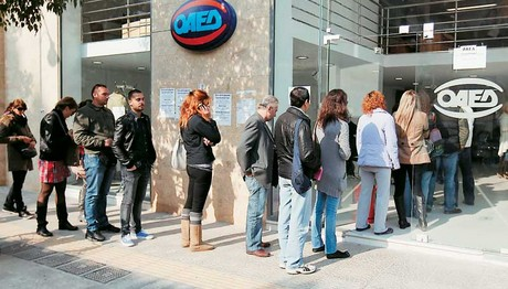 Κατά 3,3% μειώθηκε η ανεργία το Σεπτέμβριο