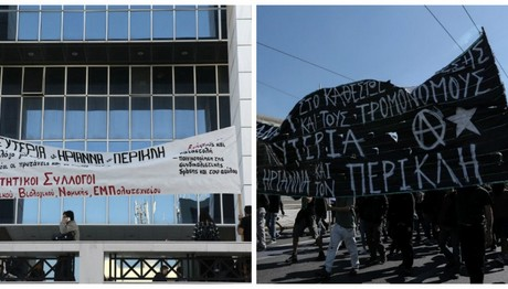 Διαμαρτυρία έξω απο το Υπ. Δικαιοσύνης για την Ηριάννα