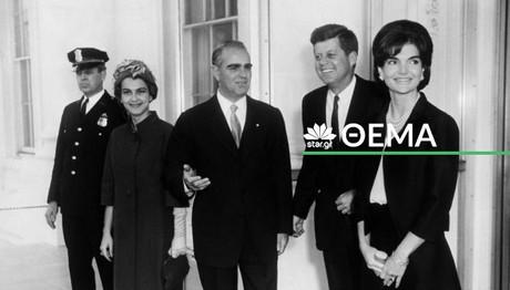 Όλες οι επισκέψεις Ελλήνων πρωθυπουργών στον Λευκό Οίκο