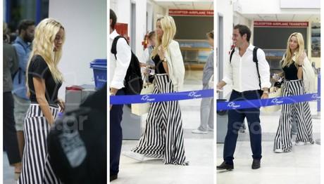 Η παρουσιάστρια ήταν στο αεροδρόμιο με τον σύζυγό της