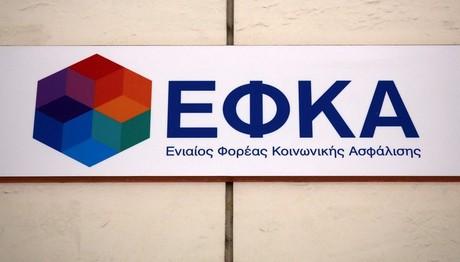 Στη νέα χρονιά παραπέμπονται οι συμψηφισμοί του ΕΦΚΑ
