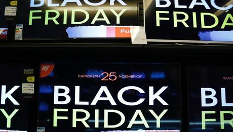 Tips για καταναλωτές και Black Friday - Τι να προσέξετε