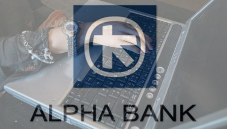 Aσφαλείς online αγορές με τη νέα υπηρεσία της Alpha Bank