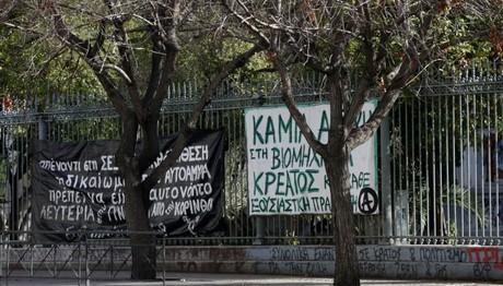 Αντιεξουσιαστές κατέλαβαν το Πολυτεχνείο