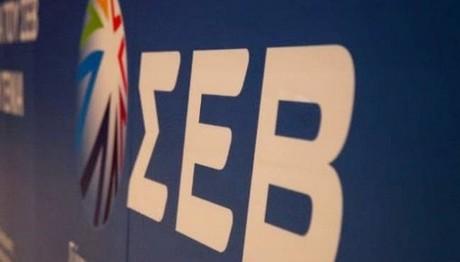 ΣΕΒ: Μεγαλώνει το χάσμα σε δεξιότητες και αμοιβές