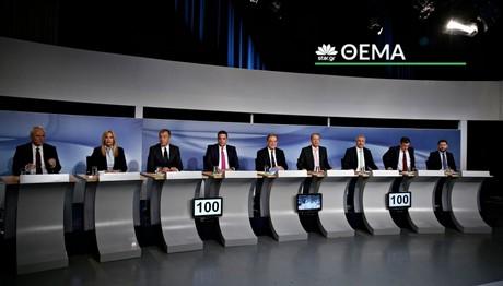 Eκλογές ηγεσίας στην Κεντροαριστερά: Αυτοί είναι οι 9 υποψήφιοι - Μάθετε όσα δεν ξέρετε