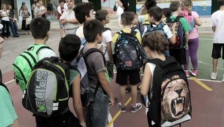 b854eefea7 Happy Friday» για τους μαθητές του Δημοτικού