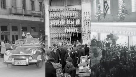 Φωτό της χριστουγεννιάτικης Αθήνας από το '50 και το '60